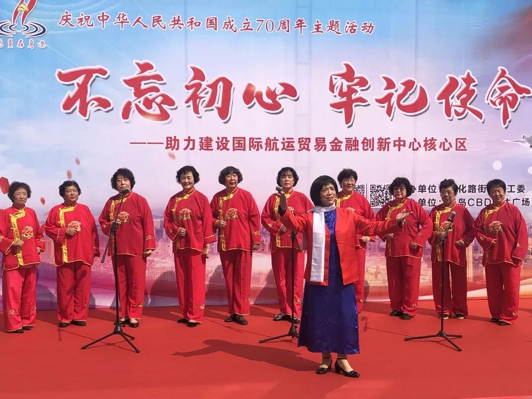 敦化路街道多项活动庆祝中华人民共和国成立70周...
